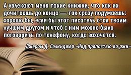 1459277564142389171.jpg