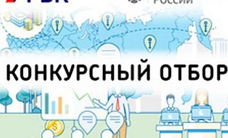 Предварительная информация по конкурсному отбору в 10 класс  2021 - 2022 учебного года