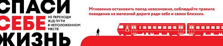 Спаси себе жизнь-04 (2).png