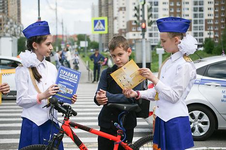 Акция - Велосипедист!.jpg