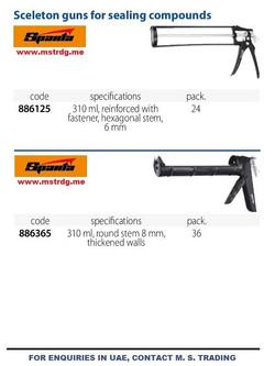 SEALING GUN