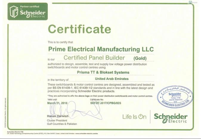PEM - A Certified Panel Builder