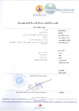 Approval from Dubai Development Board