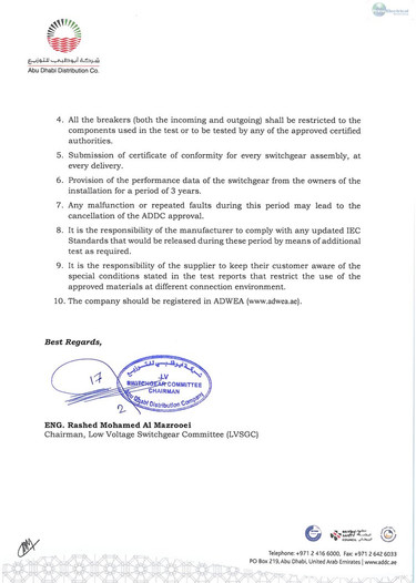 ADDC Approval 1/2