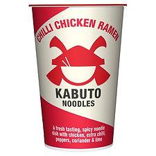 kabuto chilli chicken ramen.jpg