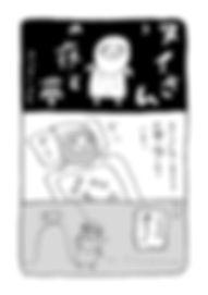 Imo01-1.jpg