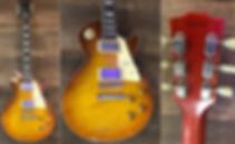 2018 Gibson Custom Shop 1959 Reissue Les Pauls Best Handpicked