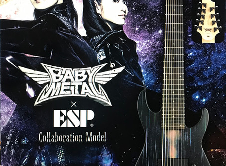 ESP E-II MF-9 Babymetal Limited Edition
