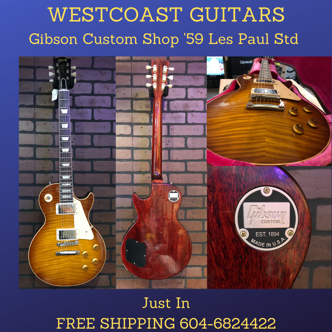 Gibson Custom Shop '59 Les Paul Std