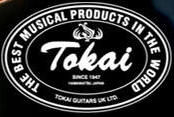 Tokai Guitars Now Available In Canada