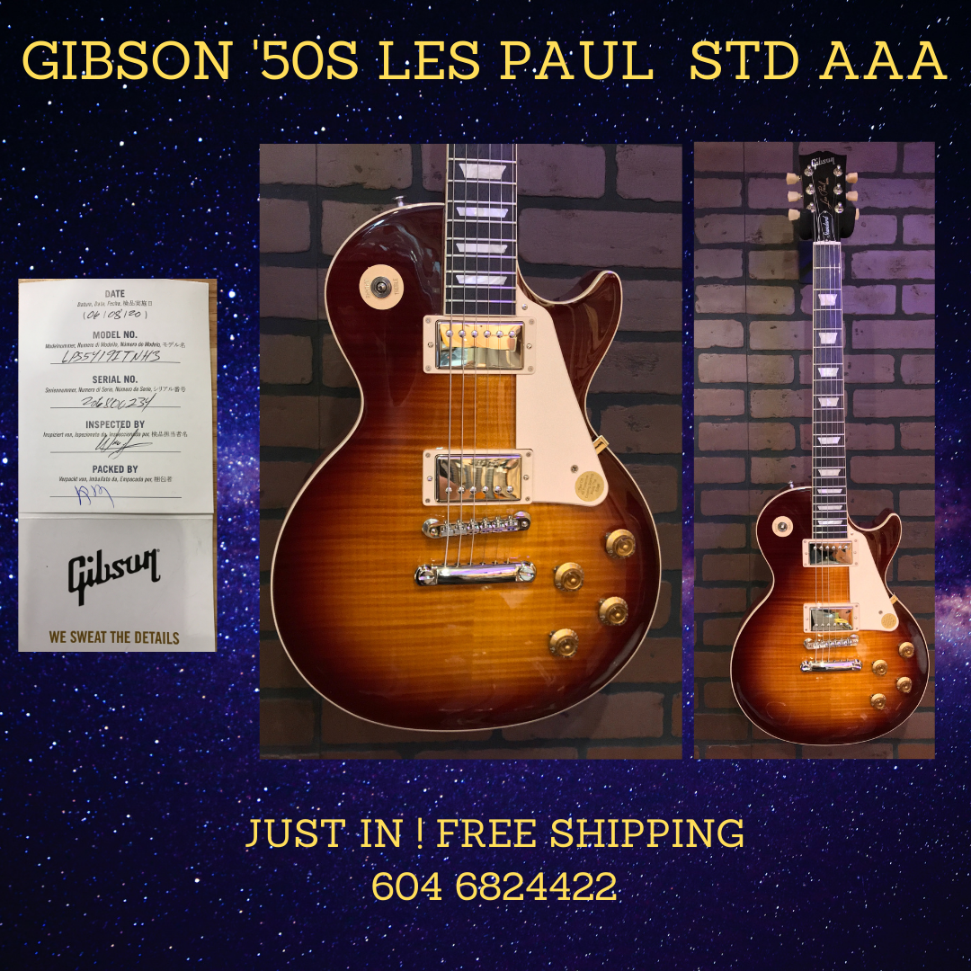 GIBSON 50S LES PAUL STD JUST IN
