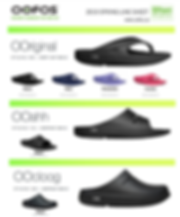 OOFOS 2019 SPRING LINE 3.png