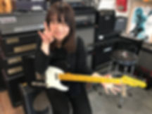 Chelsea. Nash Guitars Artist.jpg