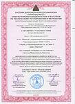Менеджмент качества_2019-2022.jpg