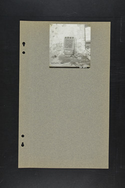 צילום סורג אבן ערבי