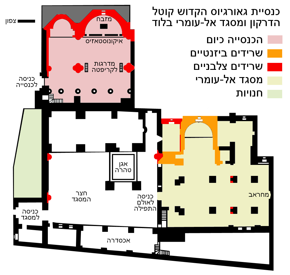 St_George's_Church_Map,_Lod