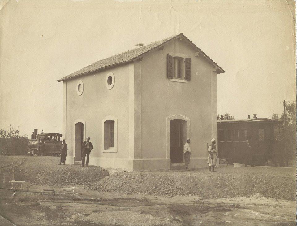 תחנת הרכבת העותמנית, מקור לא ידוע