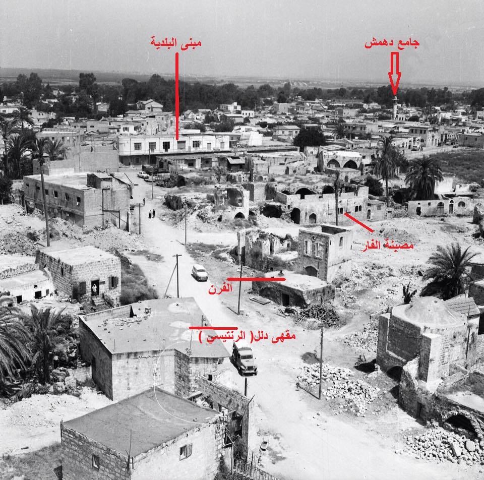 העיר העתיקה לאחר המלחמה, מקור לא ידוע