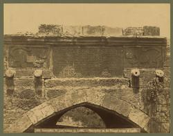 כתובת על גשר רומי, מקור_ ספריית הקונגרס