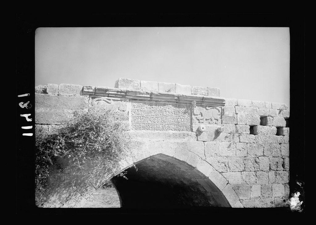 מערכת השקייה וכתובת ערבית על גשר, מקור_
