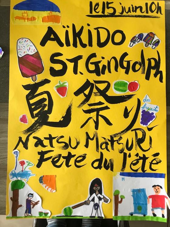 2019 Natsu Matsuri affiches