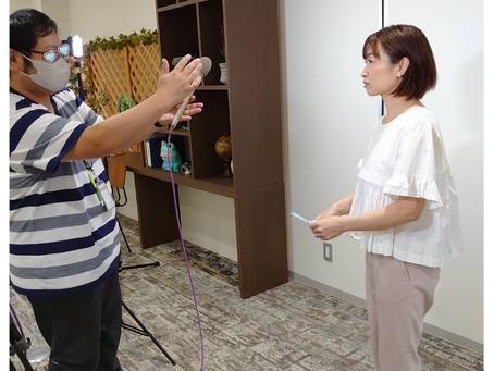 週刊まめなかな8月12日~(CCN下呂ネットサービス)