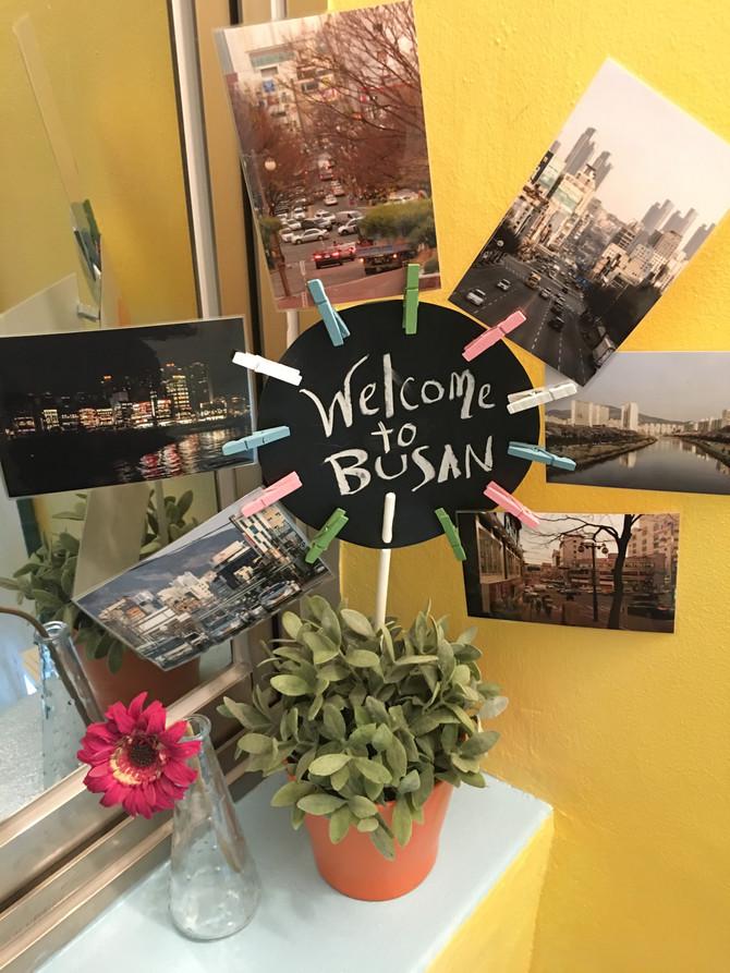 WELCOME BUSAN 홈페이지 오픈!