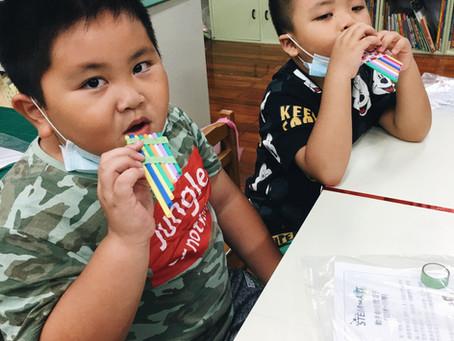 STEM THE ART in Taiwan: I-Lan Elementary School