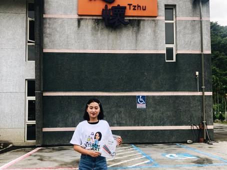 STEM THE ART in Taiwan: Tzih Huai Social Welfare Foundation!