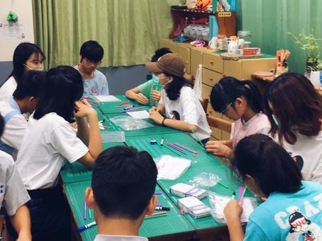 STEM THE ART in Taiwan: Guo Hua Junior High School!