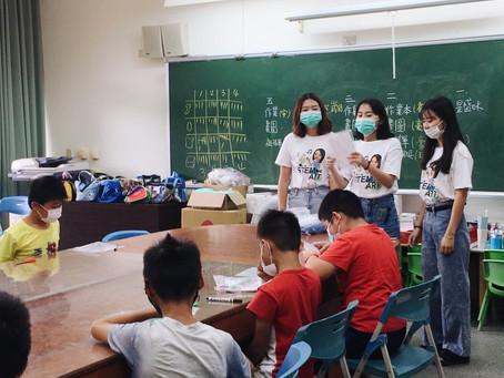 STEM THE ART in Taiwan: Cheng-Gong Elementary School!