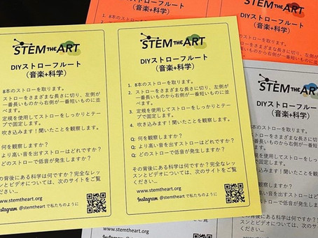 STEM THE ART expanding to Japan!