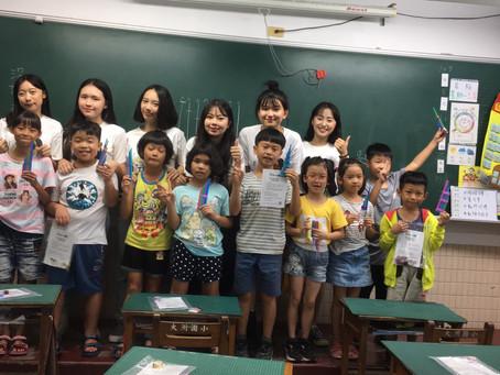 STEM THE ART in Taiwan: I-LAN Da Jiu Elementary School!