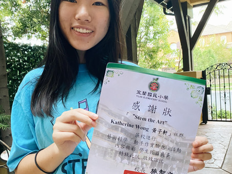 Yilan Elementary School Award!