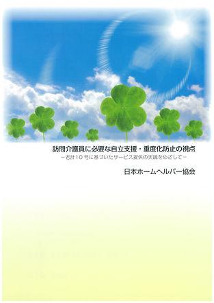 img-520102710-0001.jpg