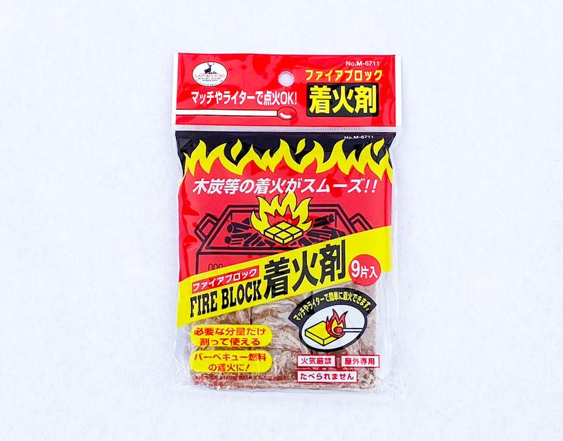着火剤 ¥300-