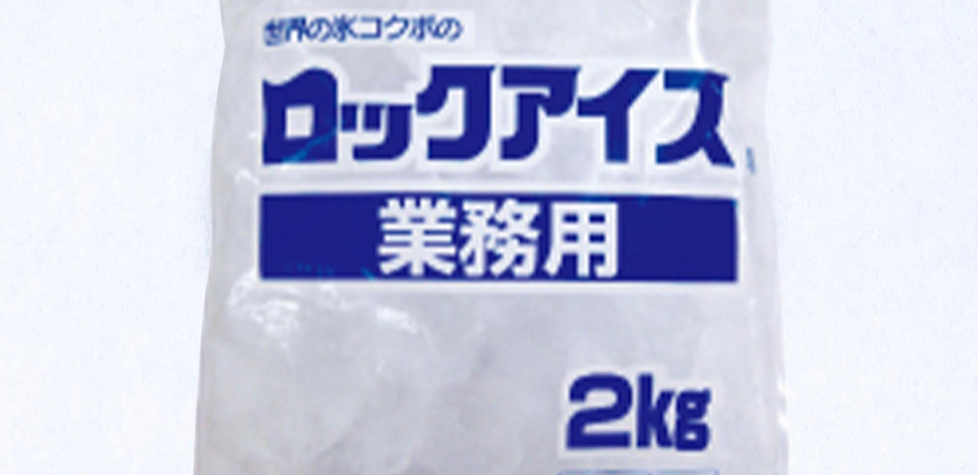 ロックアイス ¥300-