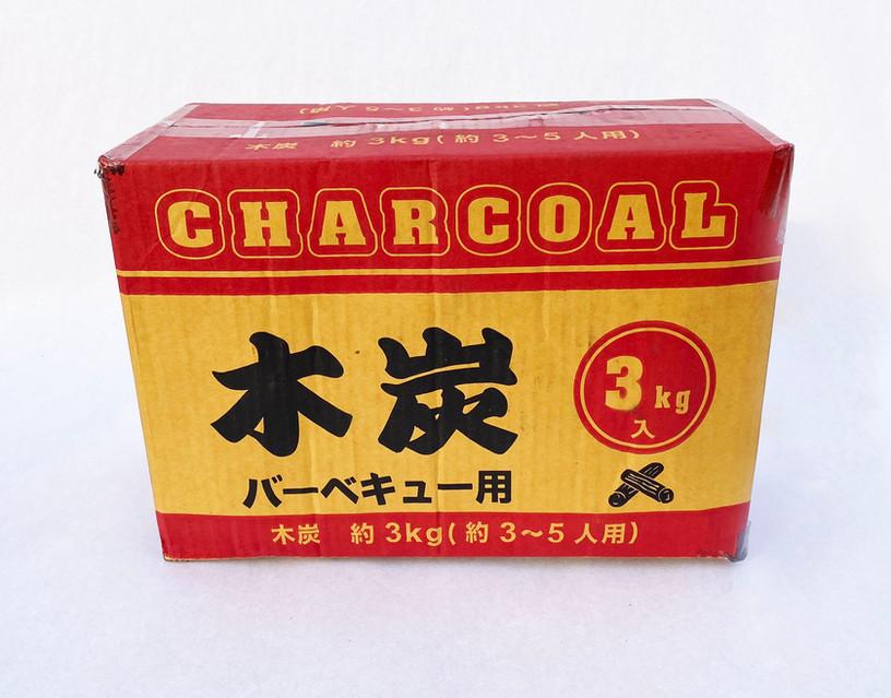 炭3kg ¥600-