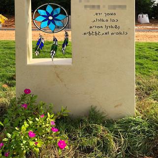 קבר בשרון
