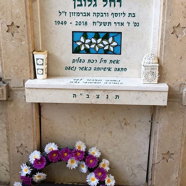 קבר בתל אביב