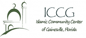 islamic center.png
