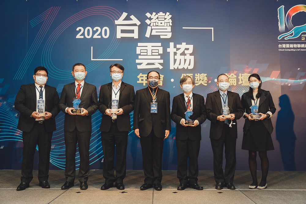 「2020雲端物聯網創新獎 — 傑出應用獎」獲獎團隊合照
