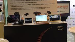 博遠智能參加 AWS Startup Day Taipei 2019 - 提供智能行動影像暨雲端解決方案