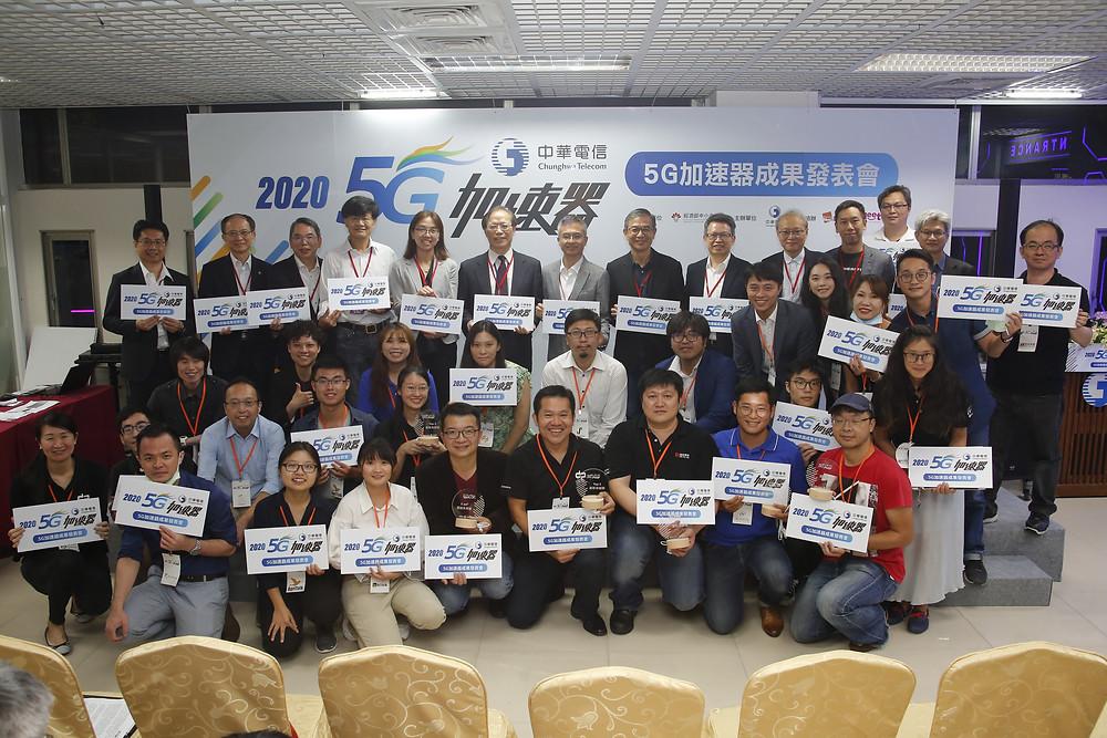 「中華電信5G加速器成果發表會」大合照