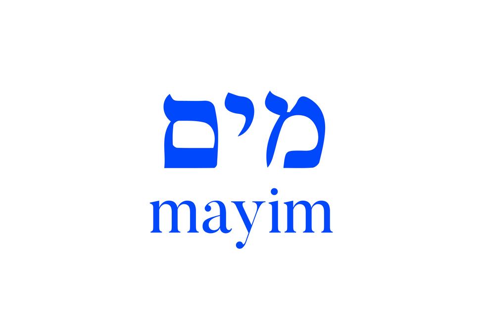 mayim hebrew-10.png