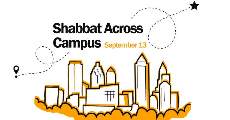 Shabbat Across Campus 2019 FB banner.jpg