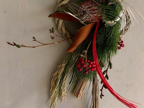 正月飾りとアレンジメントをワークショップのお知らせ