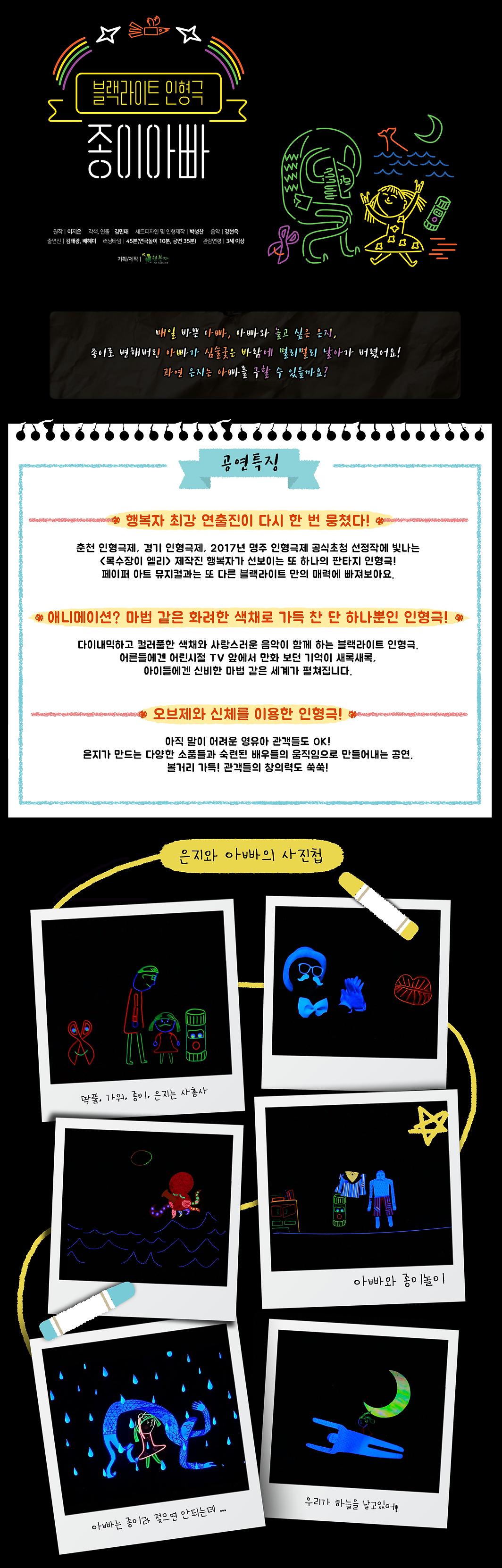 종이아빠페이지 (2).png