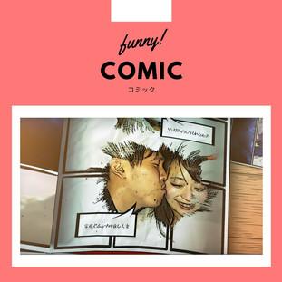 コミックブックサンプル.mp4