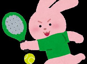 参照ジョイフルテニス.png